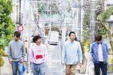 ASIAN KUNG-FU GENERATION、浅野いにおが手掛けた初のトリビュート・アルバム『AKG TRIBUTE』のジャケット写真公開。リーガルリリーの参加も決定