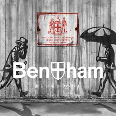 激しい雨/ファンファーレ【Bentham屋限定盤】