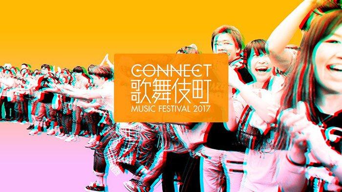 """街中音楽フェス""""CONNECT歌舞伎町MUSIC FESTIVAL""""、第2弾出演アーティストに夜ダン、Creepy Nuts(R-指定&DJ松永)、ベイビーレイズJAPANら38組が決定"""
