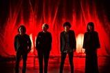 Ivy to Fraudulent Game、3/8リリースの2ndミニ・アルバム『継ぐ』より「Dear Fate,」のMV公開。全国ツアーの第1弾ゲストにcinema staff、SHE'S、Halo at 四畳半ら決定