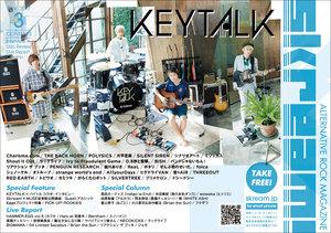 keytalk_cover.jpg