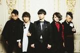 LACCO TOWER、3/15リリースのニュー・ミニ・アルバム『薔薇色ノ怪人』より「怪人一面相」のMV公開