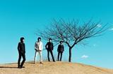 SCOOBIE DO、4/12に13年ぶりのニュー・シングル『ensemble』リリース決定