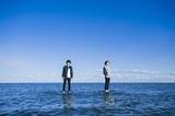 Shout it Out、須賀健太がシャウトする1stフル・アルバム表題曲「青年の主張」のMV予告スポット映像公開