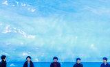 """次世代ピアノ・ギター・ロック・バンド""""トビウオ""""、4/10に2nd EP『魚夫の利』リリース決定。アリスムカイデ出演の「Gravity Days」MV公開&自主企画開催も"""