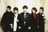 LACCO TOWER、3/15リリースのニュー・ミニ・アルバム『薔薇色ノ怪人』より「桜桃」のMV公開