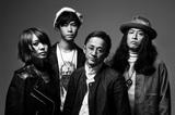"""MOP of HEAD、5/30に新宿MARZとの共同企画""""YNWA""""開催決定。the band apartを迎えたツーマンに"""