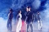 赤色のグリッター、4/5にリリースするニュー・ミニ・アルバム『セツナ』の全曲トレーラー公開。フラゲ日にLINE LIVE生配信も