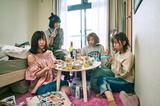 赤い公園、4/19にリリースするニュー・シングル『恋と嘘』の最新ヴィジュアル&初回盤DVDの詳細発表