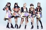 ベイビーレイズJAPAN、5/10にリリースするニュー・シングル『バキバキ』の新ヴィジュアル公開