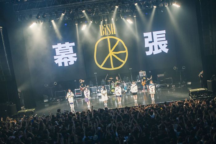 "BiSH、7/22に幕張メッセにてワンマン・ライヴ開催決定。""BiSH NEVERMiND TOUR""ファイナル公演のライヴ写真も到着"