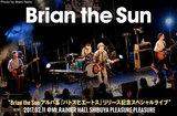 Brian the Sunのライヴ・レポート公開。初ホール・ライヴで最新アルバムを完全再現、緊張感のなか4人の想いを丁寧に重ねたメジャー1stアルバム・リリース記念公演をレポート