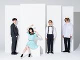 多くのアニメ主題歌を手掛けるfhána、4/26にリリースするニュー・シングル『ムーンリバー』の収録曲&新ヴィジュアル公開。スポット映像も