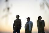 秀吉、4/22にニュー・シングル『風に吹かれて』リリース決定。東名阪自主企画ツアー開催も