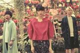 lovefilm、5/24に新体制初となる1stシングル『Haruka』リリース決定。新ヴィジュアルも公開