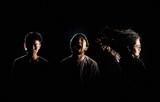 ピアノ3ピース・バンド Ryu Matsuyama、5/17にニュー・ミニ・アルバム『Leave, slowly』リリース決定。渋谷WWWにてワンマンも