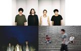 """アベンズ、ドミコ、ANABANTFULLS出演。4/26に下北沢CLUB251にてライヴ・イベント""""Scratch the Surface""""開催決定"""