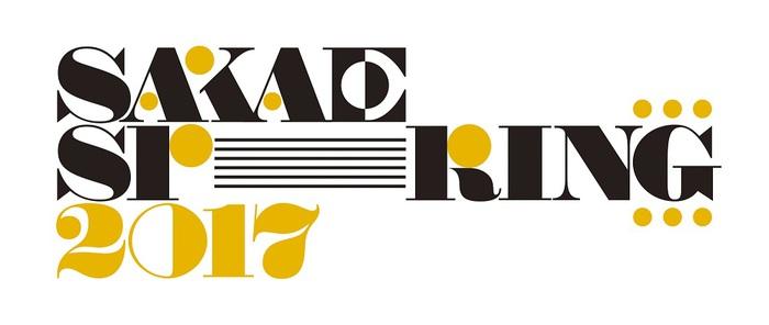"ZIP-FM主催イベント""SAKAE SP-RING 2017""、第1弾出演アーティストにSHE'S、四星球、ЯeaL、魔法少女になり隊、ゴゼヨら75組決定"