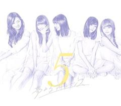 syokai-b.jpg