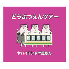 yaba-t_shokai.jpg