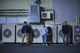 秀吉、4/22にリリースするニュー・シングル表題曲「風に吹かれて」のMV&新ヴィジュアル公開。ツアー・ファイナルのゲストにThe Winking Owl、pollyら決定