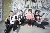ピアノ・ロック・バンド I-RabBits、6/1に地元 横浜にて自主企画イベント開催決定。ゲストはアルカラ、感覚ピエロ