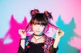 LiSA、ニュー・アルバム『LiTTLE DEViL PARADE』のリリース・イベント&フリー・ライヴ開催決定。購入者特典も発表