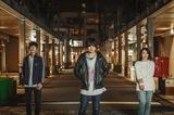 """新潟発歌モノ3ピース・ロック・バンド ハッピーエンド、""""マチカドラマ""""への改名を発表。ゴゼヨらが在籍するKIZUNA RECORDSに所属決定"""