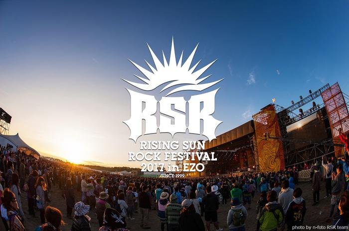 """RISING SUN ROCK FESTIVAL 2017 in EZO""、第2弾出演アーティストに[Alexandros]、チャットモンチー、SCANDAL、SHISHAMO、フレデリックら決定"