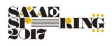 "ZIP-FM主催イベント""SAKAE SP-RING 2017""、第3弾出演アーティストにドアラ、ヒトリエ、シナリオアート、Bentham、LACCO TOWERら76組決定。日割りも発表"