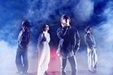 赤色のグリッター、3rdミニ・アルバム『セツナ』より佐藤リョウスケ(Vo/Gt)が初監督を務めた「海月」のMV公開