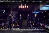 THE YELLOW MONKEYの菊地英昭(Gt)率いるbrainchild's、5/10にリリースするニュー・ミニ・アルバムより「恋の踏み絵」のMV公開。ジャケ写も
