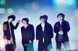 BLUE ENCOUNT、4/26にリリースするニュー・シングル『さよなら』初回盤特典DVDのトレーラー映像公開