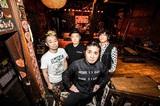 怒髪天、5/24にリリースするニュー・シングル表題曲「赤ら月」のMV公開。レコ発イベント開催も