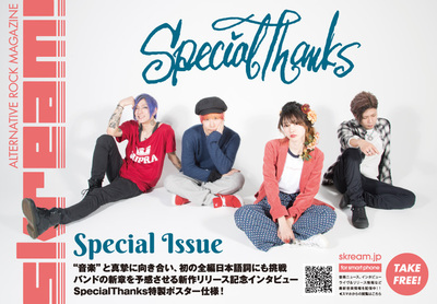 specialthanks_cover.jpg