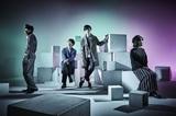 """""""新しいピアノ・ロック""""を標榜する4ピース TRY TRY NIICHE、7/5に1stフル・アルバム『NEWTRAL』リリース決定"""