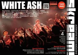 whiteash_cover.jpg
