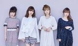 SILENT SIREN、大杉漣&すぅ(Vo/Gt)共演のMV「AKANE」公開