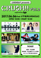 "the audio pool、key poor diary、Terasakick.、funtass、LESTER出演。6/6に下北沢LIVEHOLICにてEggs協力のイベント""Crush!! vol.2""開催決定"