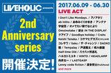ハルカトミユキ、アイドラ、Lenny code fiction、クアイフ、ザチャレ、あゆくま、DAOKO、コレサワ出演。6/9-30に下北沢LIVEHOLICオープン2周年記念イベント開催決定