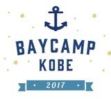 """初の神戸開催となる""""BAYCAMP KOBE 2017""""、第2弾出演アーティストにONIGAWARA、memento森ら決定"""
