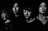 MOP of HEAD、7/26に新作『Aspiration』リリース決定。東名阪レコ発ツアーの開催も