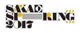 "ZIP-FM主催イベント""SAKAE SP-RING 2017""、サテライト2会場にてフリー・ライヴ開催。ハウル、赤色のグリッター、ポタリ、ドラマストアら出演決定"