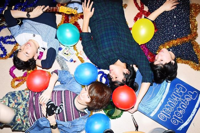 京都発次世代ロック・バンド Tequeolo Caliqueolo、5/24リリースの2ndミニ・アルバム『Welcome』より「Summer Neverends」のMV公開