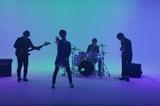 "UNCHAIN、ニュー・アルバム『from Zero to ""F""』全曲試聴企画を本日よりスタート"