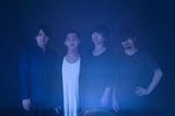 asobius、7/19にニュー・アルバム『YES』リリース決定。東名阪レコ発ツアーも
