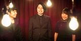 京都発のツインVoオルタナティヴ・ロック・バンド 橙々、7/19リリースの1stフル・アルバム『EVER』より「シンデレラクロス」のMV公開
