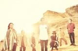 Dragon Ash、5/31リリースのニュー・アルバム『MAJESTIC』より「Ode to Joy」のMV公開