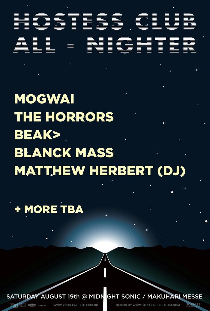 """HOSTESS CLUB ALL-NIGHTER""、8/19に幕張メッセにて開催決定。第1弾出演アーティストにMOGWAI、THE HORRORSら発表"