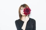 黒木渚、音楽活動への復帰を発表。9月に復活ワンマンも